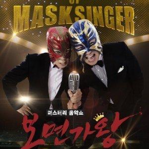 King of Mask Singer Episode 217