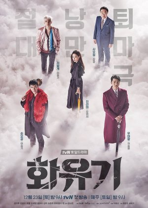 A Korean Odyssey korean drama review