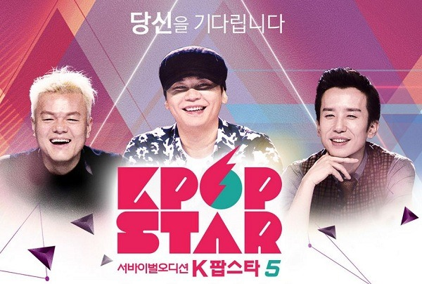 K-pop Star: Season 5