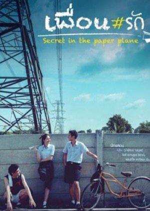 Wifi Society: Secret in the Paper Plane
