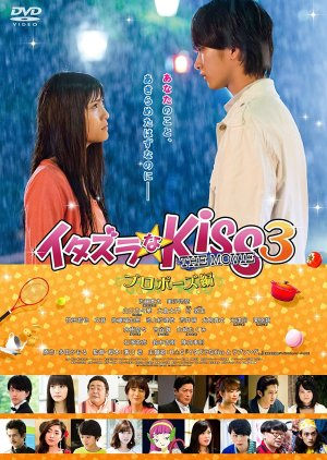 Mischievous Kiss The Movie: The Proposal Sub indo thumbnail