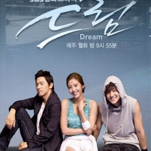 Dream (2009) photo