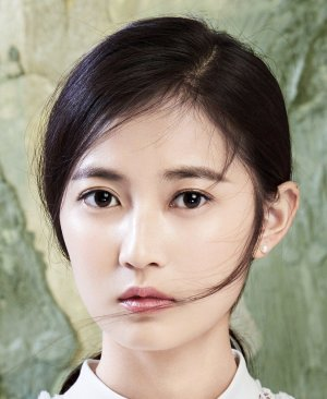 Yu Qi Chen