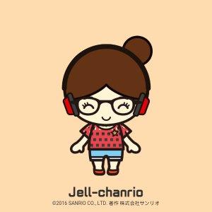Jillanie