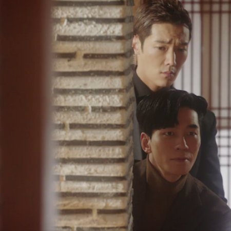 The Last Empress Episode 31