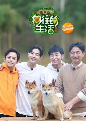 Back to Field : Season 2 (2018) poster