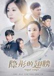 Chinese Romance Dramas - No English Source