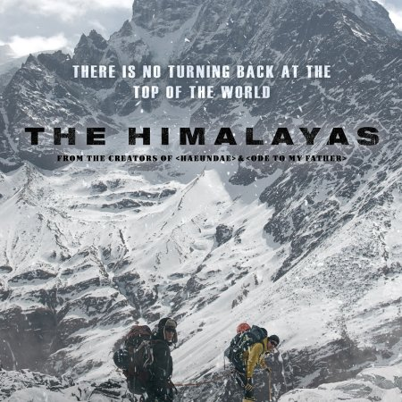 The Himalayas (2015) photo