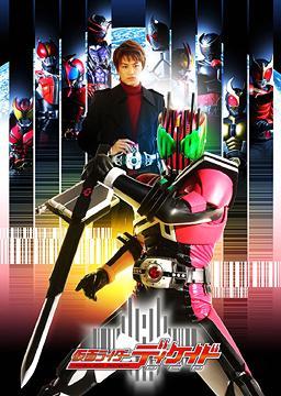 Kamen Rider Decade (2009) poster