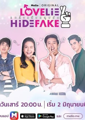 Love Lie Hide Fake The Series