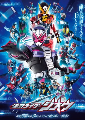 Kamen Rider Zi O 2018 Mydramalist