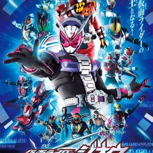 Kamen Rider Zi-O (2018) photo