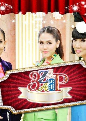 3 Zaaap (2013) poster