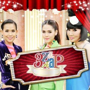 3 Zaaap (2013) photo