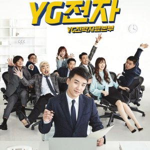 YG Future Strategy Office (2018) photo