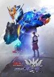 Top películas de Kamen Rider