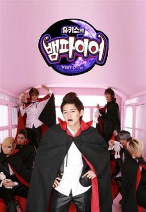 Blinding Bling Evershaw - U-KISS Vampire (2010) poster