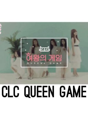 CLC's Queen's Game