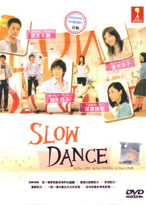 Slow Dance (2005) poster