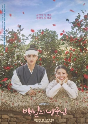 100 Days My Prince (2018) - MyDramaList