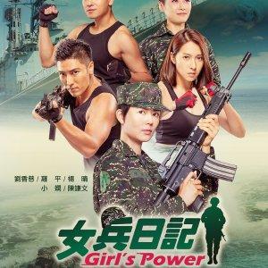 Girl's Power (2018) photo