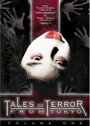 Tales of Terror from Tokyo (2004) poster