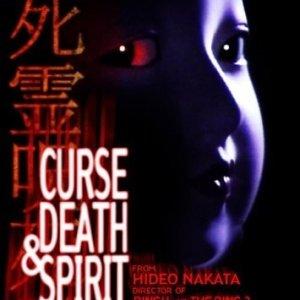 Curse, Death & Spirit (1992) photo