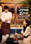 Prepare to Drool: Food Dramas