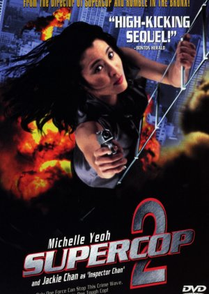 Once a Cop (1993) poster
