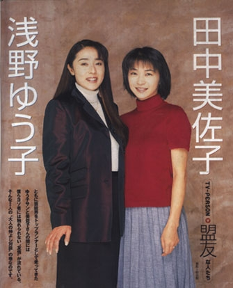 Mama Chari Deka (1999) poster