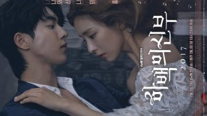 Currently Watching: The Bride of Habaek