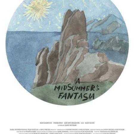 A Midsummer's Fantasia (2015) photo