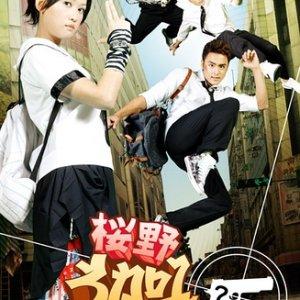 Ying Ye 3+1 (2007) photo