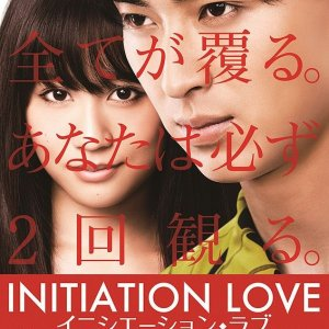 Initiation Love (2015) photo