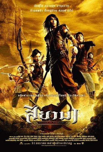 PewlXf - Воины Сиама ✸ 2008 ✸ Таиланд