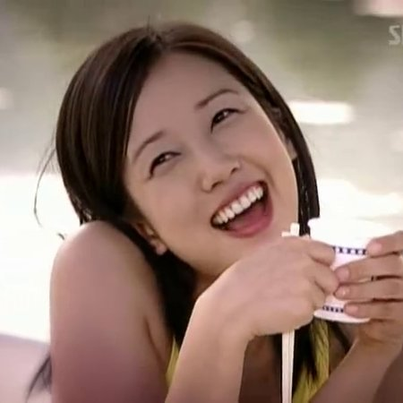She is Nineteen (2004) photo
