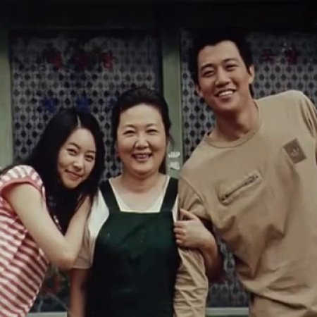 Sunflower (2006)