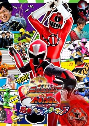 Shuriken Sentai Ninninger vs. ToQGer the Movie: Ninjas in Wonderland (2016) poster