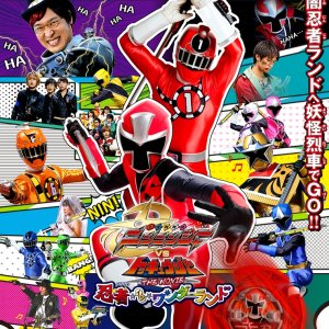 Shuriken Sentai Ninninger vs. ToQGer the Movie: Ninjas in Wonderland (2016) photo