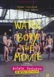 Water Boyy: The Movie