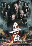 Cantonese drama