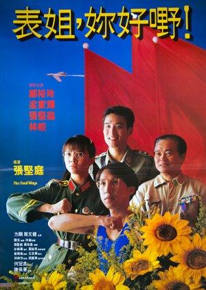 Her Fatal Ways (1990) poster
