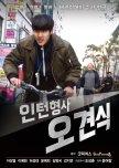 Disabilities: Misc - (movies & dramas)