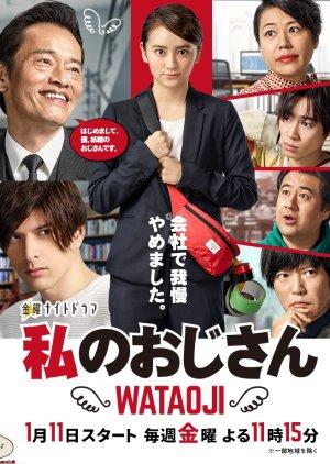 Watashi no Ojisan: Wataoji