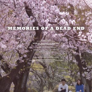 Memories of a Dead End (2019) photo