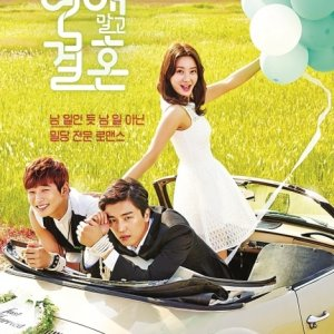 Marriage, Not Dating Episode 13