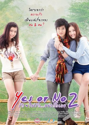 Yes or No 2 (2012) poster