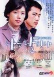Screenwriter Lee Kyung Hee (Innocent Man)