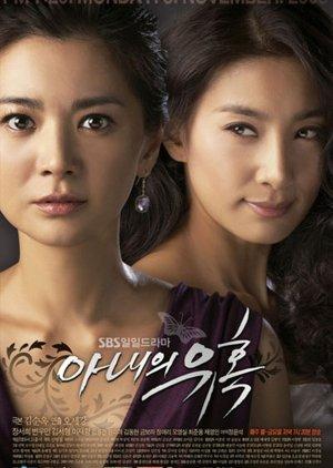 Temptation Of Wife Full Movie
