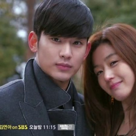 You Who Came from the Stars Episode 19